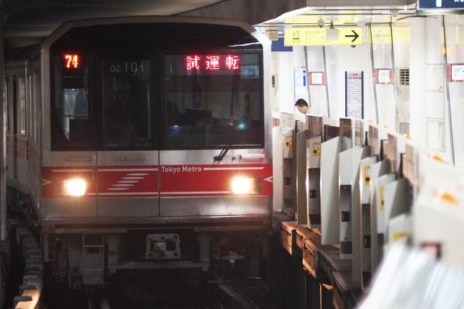 【メトロ】02系02-101F出場試運転