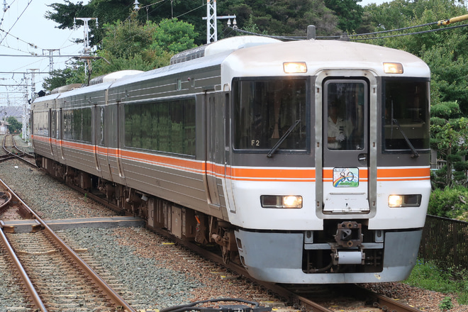 【JR海】臨時急行「飯田線80周年秘境駅号」運転
