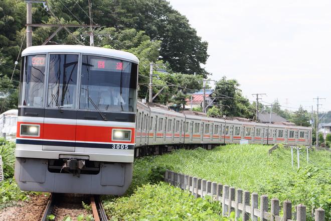 【東急】3000系3005F 長津田車両工場入場