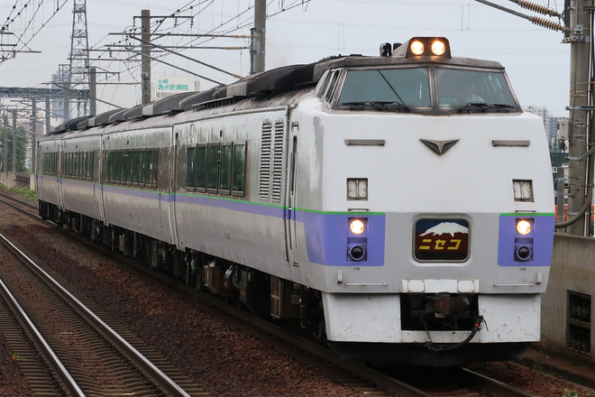 【JR北】臨時特急「ニセコ」運転