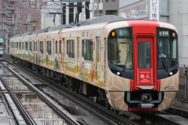 【西鉄】3000形3010編成「旅人」営業運転開始