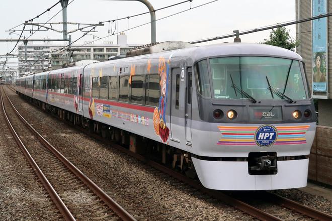 【西武】10000系「ラブライブ!サンシャイン!!」ラッピング列車