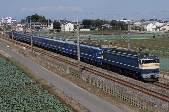 【JR東】EF65-501、EF60-19牽引「中央大学鉄道研究会OB臨」