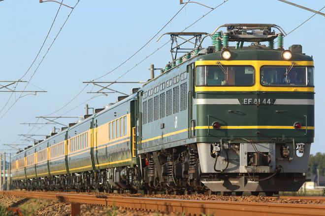 【JR西】月見のおわらに伴う『サロンカーなにわ』使用 団体臨時列車運転
