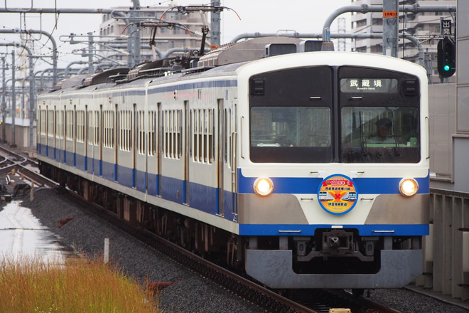 【西武】1249Fが伊豆箱根鉄道1300系カラーに