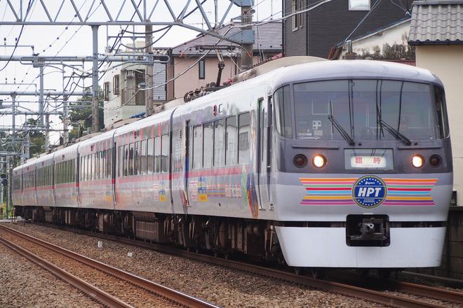 【西武】臨時特急「ラブライブ!サンシャイン!! ×西武鉄道プレミアムトレインツアー」