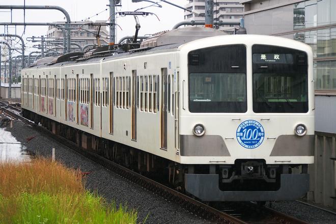 【西武】多摩川線開業100周年HM