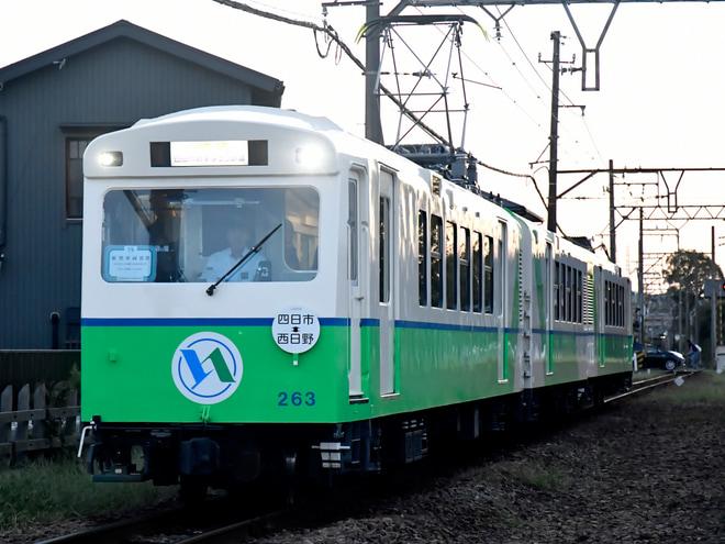 【あすなろう】リニューアルを終えた260系U63営業開始