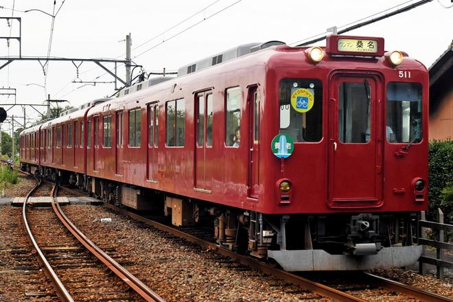 【養老】養老鉄道10周年記念号列車