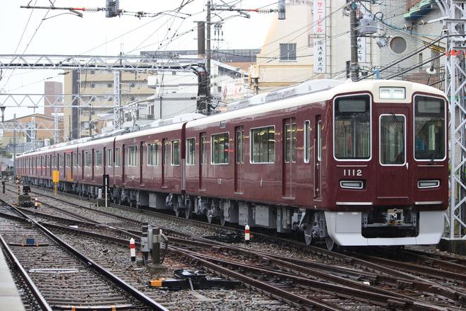 【阪急】1000系 1012Fが正雀工場へ搬入