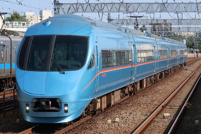 【小田急】臨時特急「富士山トレインごてんば号」運転