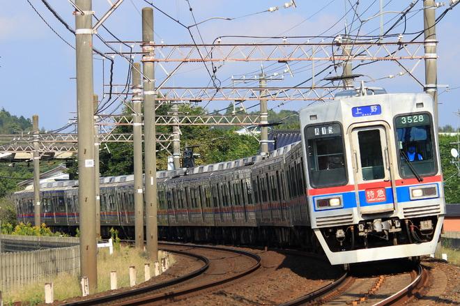 【京成】3500形8両編成 特急運用を代走