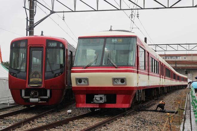 【西鉄】にしてつ電車まつり2017
