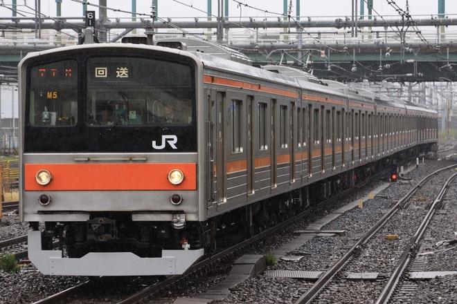 【JR東】205系ケヨM5編成 大宮総合車両センター出場