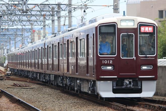 【阪急】1000系 1012F新製試運転実施