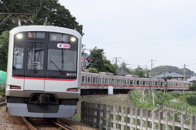 【東急】5050系5173F長津田車両工場入場