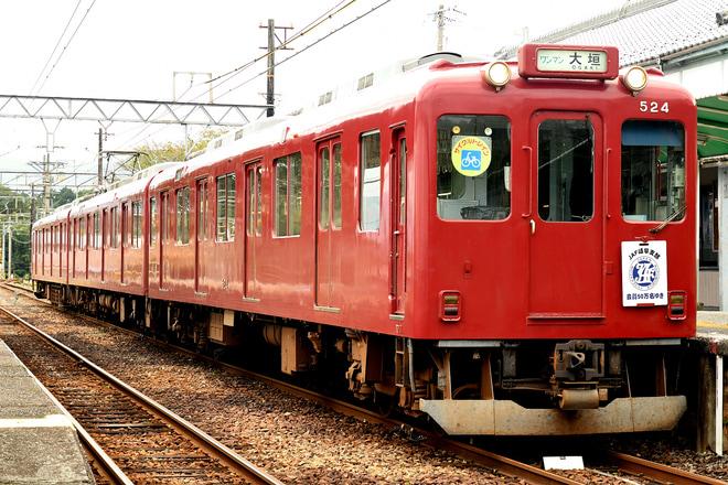 【養老】620系D24編成 一部車両の貸切列車運行