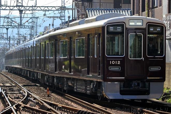 【阪急】1000系1012F 営業運転開始