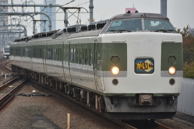 【JR東】189系N102編成使用「かいじ186号」