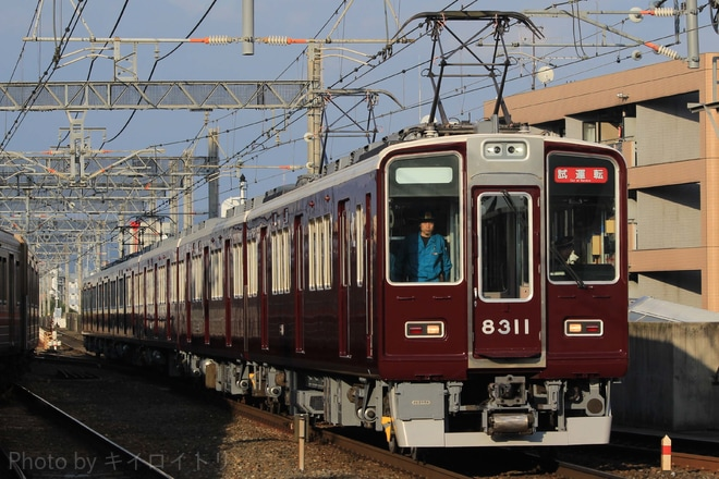 【阪急】8300系8311F出場試運転