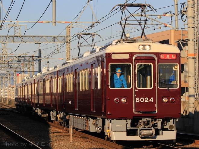 【阪急】6000系6024F 出場試運転