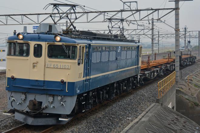 【JR東】EF65-1103牽引の大宮操工臨運転