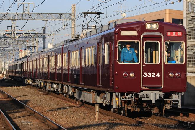【阪急】3300系 3324F 出場試運転
