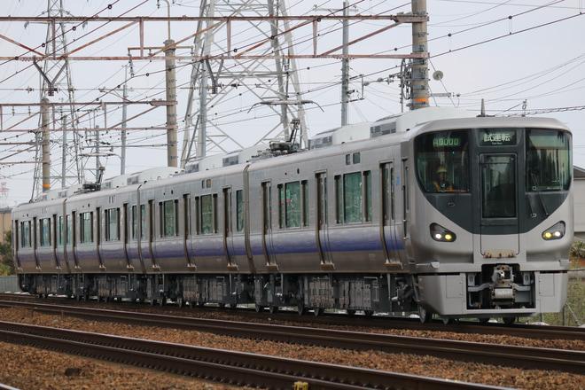 【JR西】225系HF417編成 本線試運転