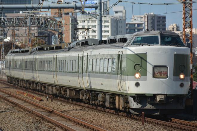 【JR東】189系N102編成利用「かいじ186号」