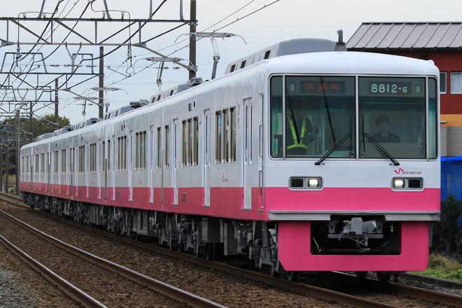 【新京成】8800形8812編成 出場試運転