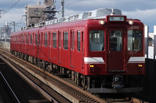 【近鉄】「鮮魚列車とつどい撮影会ツアー」運行