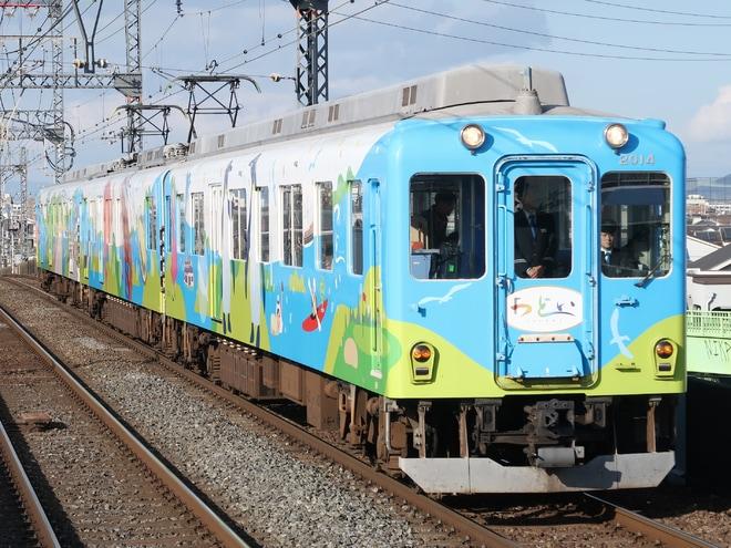 【近鉄】XT07編成「つどい」 使用「FAN FUN TRAIN」運転