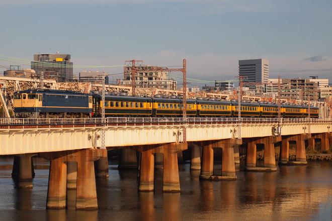 【JR西】サロンカーなにわで行く岡山・倉敷の旅運行