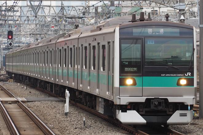 【JR東】E233系マト14編成東京総合車両センター出場