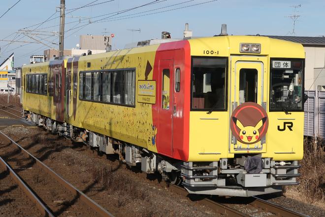 【JR東】「POKEMON with YOUトレインで行く仙台への旅」運転