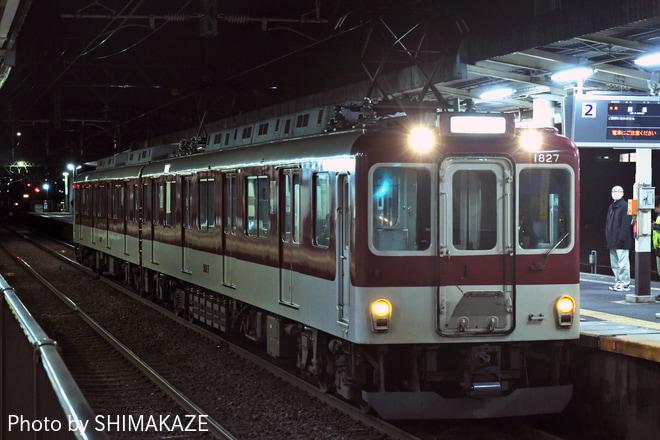 【近鉄】1810系 H27入場回送
