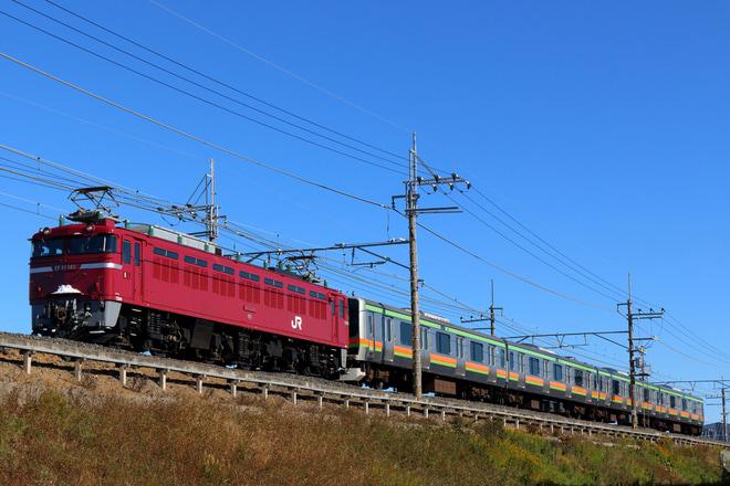 【JR東】E231系元ミツB6編成4両 秋田総合車両センター出場配給