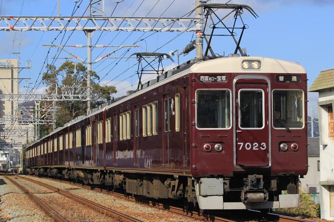 【阪急】7000系・7023Fが今津線を代走