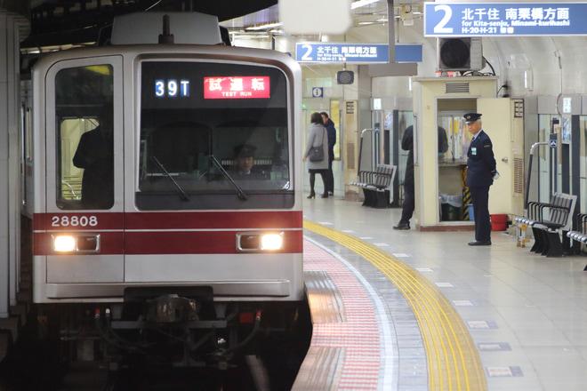 【東武】20000系21808F試運転