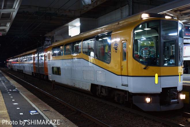 【近鉄】20000系 PL01を使用のサンタ号運転 (2017)