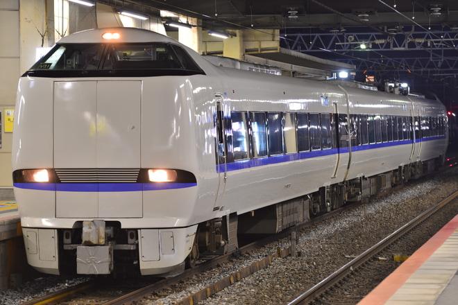 【JR西】683系 若狭路お買い物列車が運転される