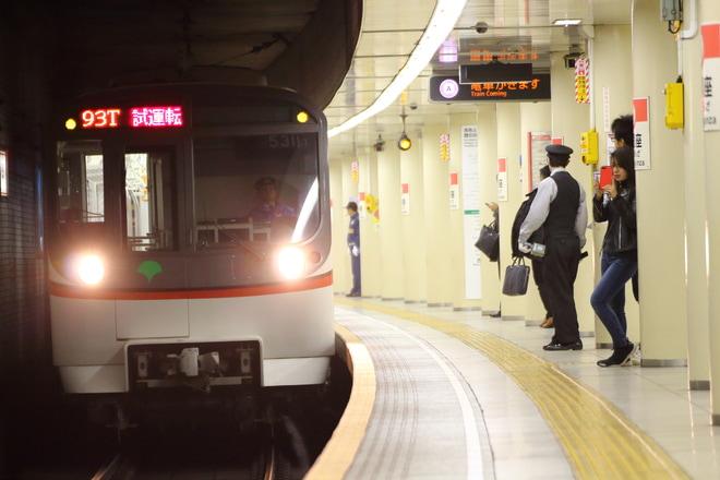 【都営】5300形5311編成 馬込車両検修場出場試運転