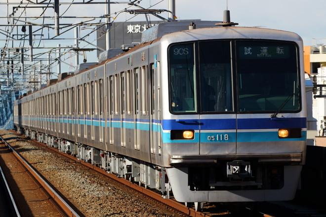 【メトロ】05系05-118F 深川工場出場試運転