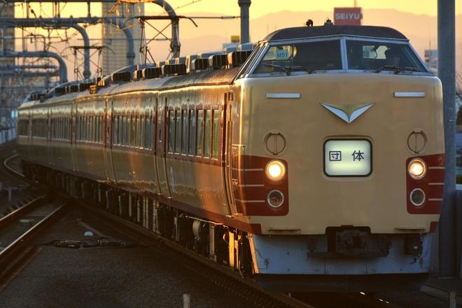 【JR東】189系M51編成利用 団体列車