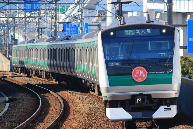 【JR東】埼京線E233系『川越・さいたまtrip』ヘッドマーク掲出