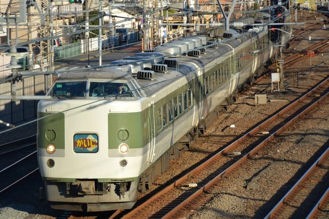 【JR東】189系N102編成使用「かいじ195号」運転
