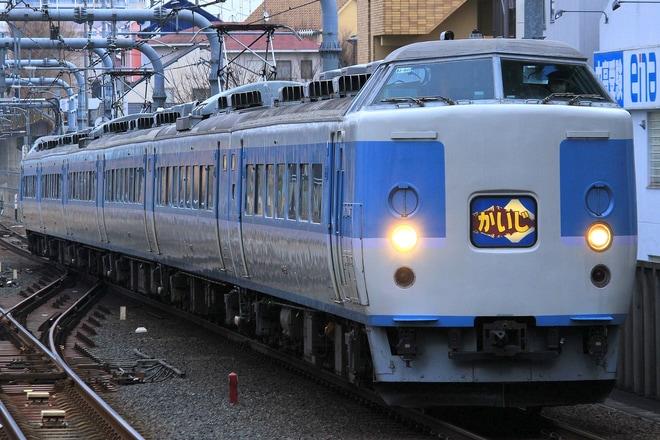 【JR東】189系M50編成使用「かいじ195号」運転