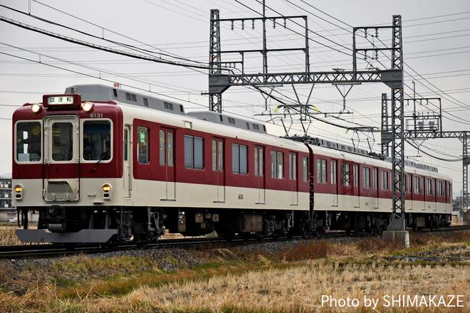【近鉄】6020系C41出場試運転