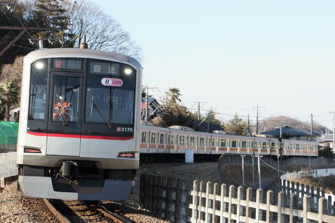 【東急】5050系5170F 長津田車両工場入場