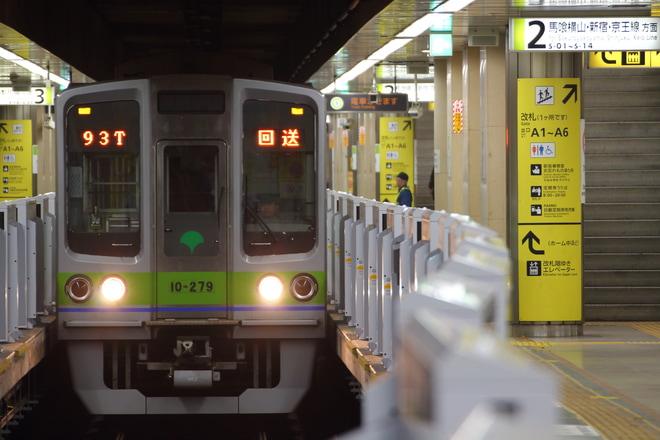 【都営】10-000形10-270F廃車回送